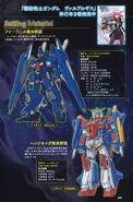 MSZ-009 Fafnir 1