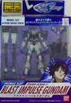 MSiA zgmf-X56sBlast p01 front