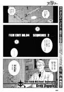 Mobile Suit Gundam Koubou no A Baoa Qu04