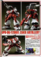 GPB-06-F20011 2