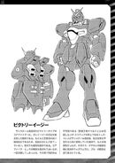 Gundam Cross Born Dust RAW v3 0194