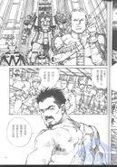 Gundam Piolt Series Of Biographies 059