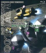MS IGLOO 0079 Apocalypse BD Cover vol2