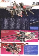 RX-136-1 Rakshasa3