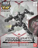 SDCS-FrameGray