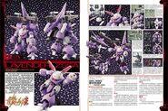 AMX-102IKO Lavender Zssa