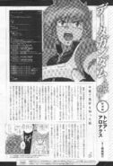 Gundam Ace 2019.12 img0250