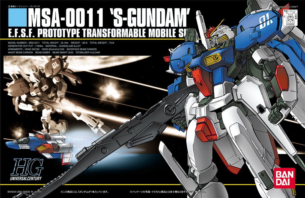 Gundam Accessory RGZ-91 Re-GZ Gundam right mid wing piece
