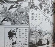Gundam Boy 04