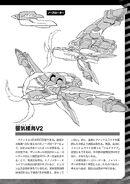 Gundam Cross Born Dust RAW v5 image00253