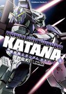 Gundam Katana Vol.5