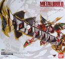 MetalBuild-Powered Red & 150 Gerbera Straight -Power- Option Set