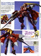 Nobel Gundam GPB-D Color-1
