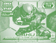SDCS Zaku II -Cross Silhouette Frame Ver.- -Clear Color-