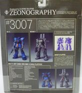 Zeonography 3007 ActZaku box-back