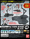 ActionBase4-Black