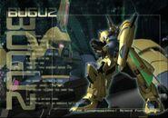 G-Saviour CG Game 011