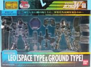 MSiA oz-06ms Space-Ground p01 front