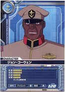 Chara JohnKowen p01 GundamCardBuilder