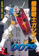 Gundam0079 vol4