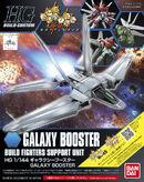 HGBC Galaxy Booster