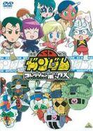 Mobile Suit SD Gundam's Counterattack