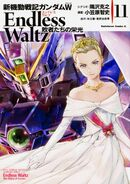 New Mobile Report Gundam Wing Glory of losers Vol.11