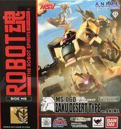 RobotDamashii ms-06d-ZakuDesertType verANIME p01