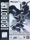 RobotDamashii xxxg-01d p01