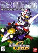 SDGG-20-GundamG-Armor