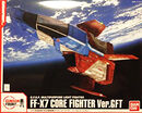 UCHG-CoreFighter-GFT