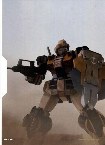 File:Armoredgm-machinegun-spikeshield.jpg