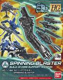 HGBC-Spinning Blaster