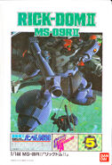 MS09R2 RickDom2 - BoxArt