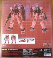 GFFMC rx-78ca p02 back