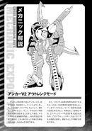 Gundam Cross Born Dust RAW v9 image00255