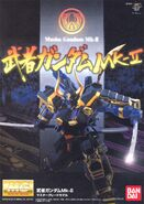 Musha Gundam Mk. II Manual Cover
