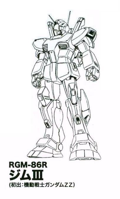 Rgm 86r Gm Iii The Gundam Wiki Fandom Powered By Wikia
