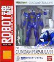 RobotDamashii f91-HarrisonMartin p01 front