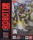 RobotDamashii yms-09 verANIME Char p01