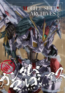 ASW-G-35 Gundam Marchosias (MS Archives)