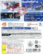 Gundam Breaker - PSVita - back