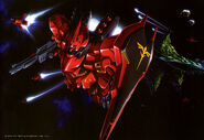 MSN-04 Sazabi (Mobile Suit Bible)
