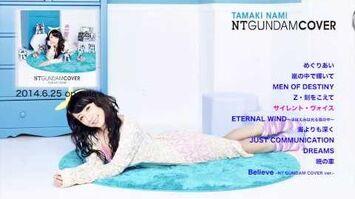 玉置成実「NT GUNDAM COVER」ダイジェスト