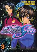 Gundam Seed Iwase Vol 3 Cover