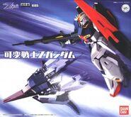 KahenSenshi Zeta Gundam