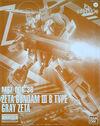 MG Zeta Gundam 3B Type