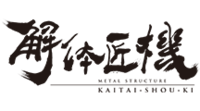 Metal Structure Logo