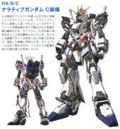 Narrative Gundam C-Packs