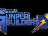 Model Suit Gunpla Builders Beginning D